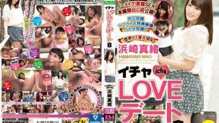 CESD-279 Hamasaki Mao, Jav Censored