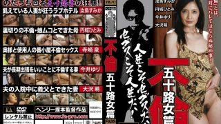 FABS-081 Jav Censored