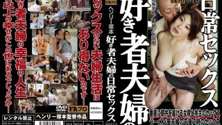 FAX-537 Jav Censored