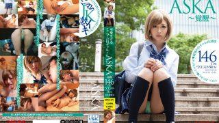 GDTM-074 Asakura Asuka, Jav Censored