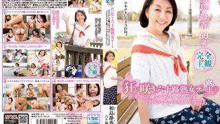 IANN-23 Hatsushima Shizuka, Jav Censored