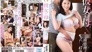KEED-38 Miura Eriko, Jav Censored