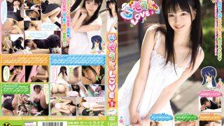 KTDS-285 Kazuha Mirei, Jav Censored