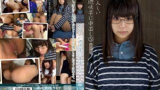 KTDS-459 Hayase Arisu, Jav Censored