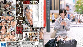 ARBB-028 Inamura Hikari, Jav Censored