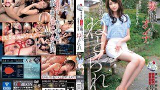 ARBB-031 Mizuki Emma, Jav Censored