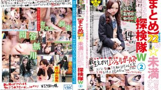 HONB-003 Jav Censored