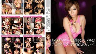 FREE-005 Hoshino Aya, Jav Censored