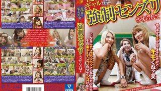 NFDM-466 Jav Censored