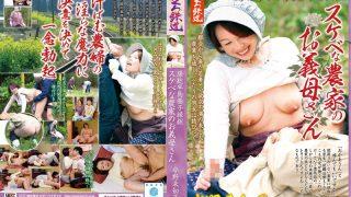 OFKU-010 Uno Michiko, Jav Censored