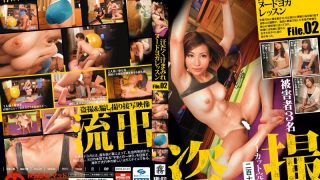KRI-011 Jav Censored