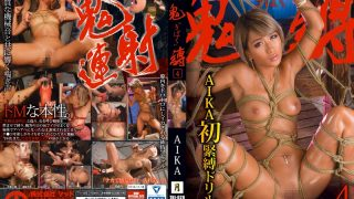 TKI-028 AIKA, Jav Censored