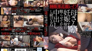 AOZ-239 Jav Censored