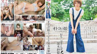 LJSK-006 Kuroki Saki, Jav Censored