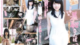 LOVE-170 Ashida Tomoko, Jav Censored