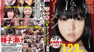 LOVE-195 Nagomi, Jav Censored
