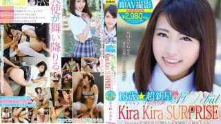 LOVE-092 Chigasaki Rion, Jav Censored