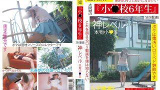 PGLD-003 Jav Censored