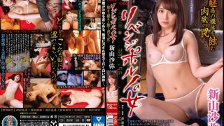 TORG-042 Niiyama Saya, Jav Censored