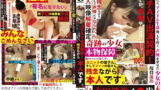FCMQ-022 Jav Censored