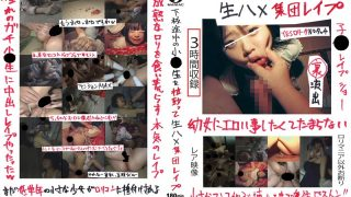 GDMQ-07 Jav Censored