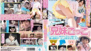 INDI-031 Haruki Karen, Jav Censored