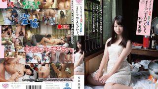 MOC-045 Matsui Miyuu, Jav Censored