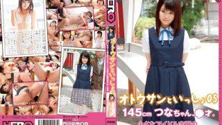 HERP-005 Kimura Tsuna, Jav Censored