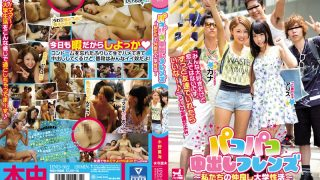 HND-362 Mizuno Natsumi, Jav Censored