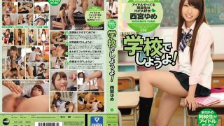 IPZ-853 Nishimiya Yume, Jav Censored