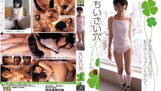 IRCP-022 Ozawa Yuuki, Jav Censored