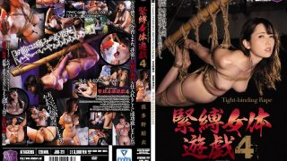 JBD-211 Hatano Yui, Jav Censored