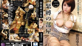 JBD-212 Oshikawa Yuuri, Jav Censored