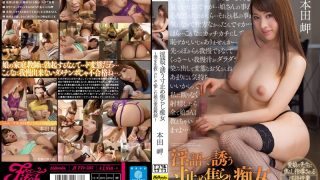 JUFD-505 Honda Misaki, Jav Censored