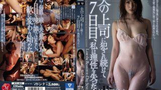 JUX-853 Hatano Yui, Jav Censored