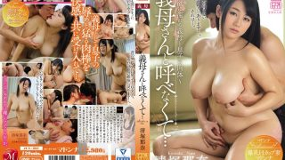 JUX-892 Kiyotsuka Nana, Jav Censored