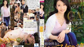 JUY-018 Mayama Yuka, Jav Censored