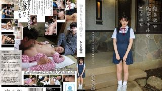 KAWD-651 Minami Aisei, Jav Censored