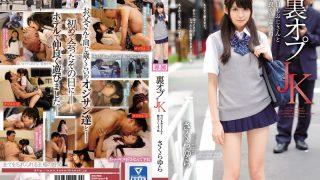 KAWD-756 Sakura Yura, Jav Censored