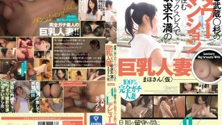 KAWD-763 Jav Censored