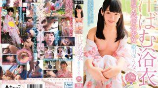 KTKL-003 Himekawa Yuuna, Jav Censored