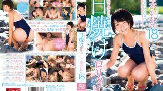 KTKX-101 Haruki Karen, Jav Censored