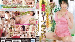 KURH-001 Yukino Akari, Jav Censored