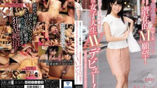 MISM-043 Jav Censored