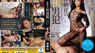 MOPG-012 Kanou Hana, Jav Censored