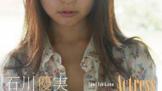 TSBS-810 Ishikawa Yuumi, Jav Censored