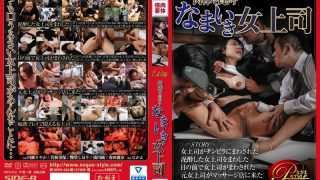 NSPS-484 Jav Censored