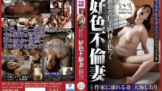 NSPS-528 Jav Censored