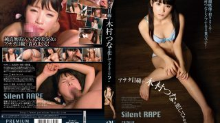 PJD-092 Kimura Tsuna, Jav Censored