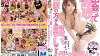PLA-061 Shiina Sora, Jav Censored